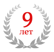 9 ��� �� ����� ������� �����